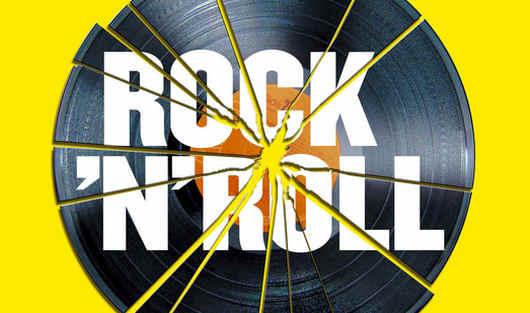 звезда рок н ролла аккорды