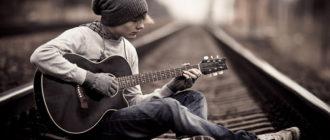 видео разбор песни на гитаре