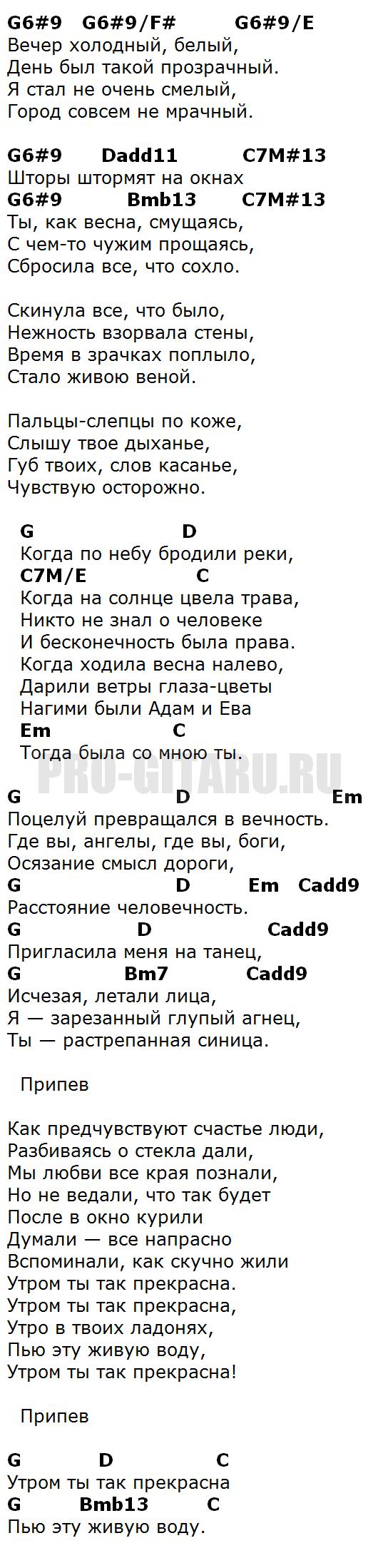 Стихи о девушке дуре