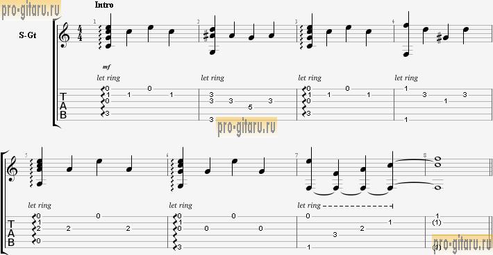 ты так красива аккорды песни: