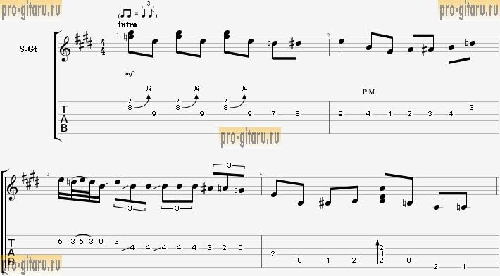 Божий дизайн новый иерусалим аккорды