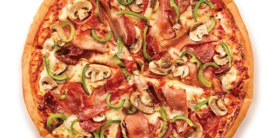 пицца пятница аккорды