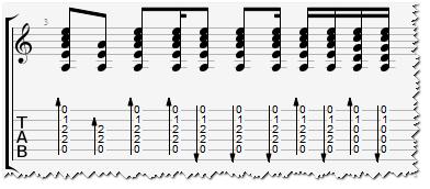 аккорды 7б амфибия