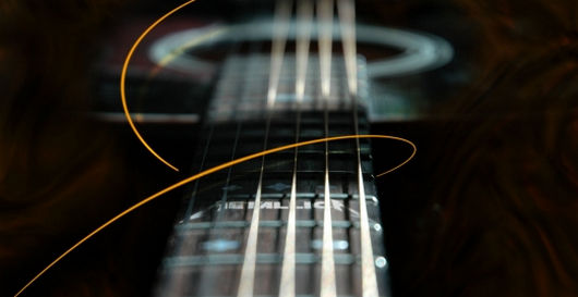 барыкин песни аккорды