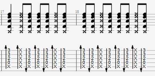 утки аккорды