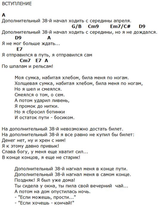 чиж дополнительный 38