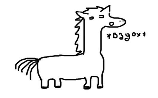 борзов лошадка аккорды