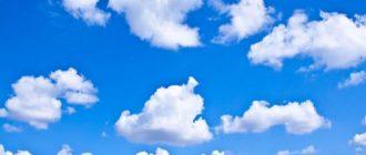 облака белогривые лошадки аккорды