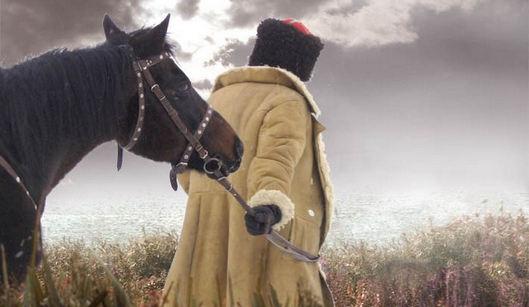 любэ конь аккорды