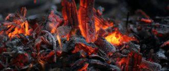 Бумбокс пепел аккорды