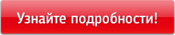 Пелагея - Дрёма