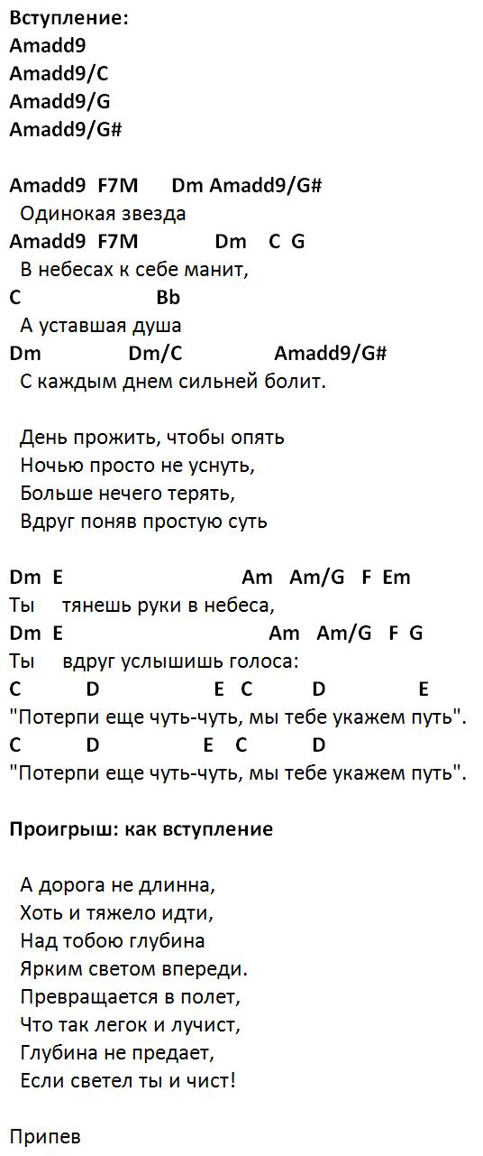 Кормухина Путь